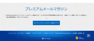 SnapCrab_NoName_2016-7-14_16-26-26_No-00-crop