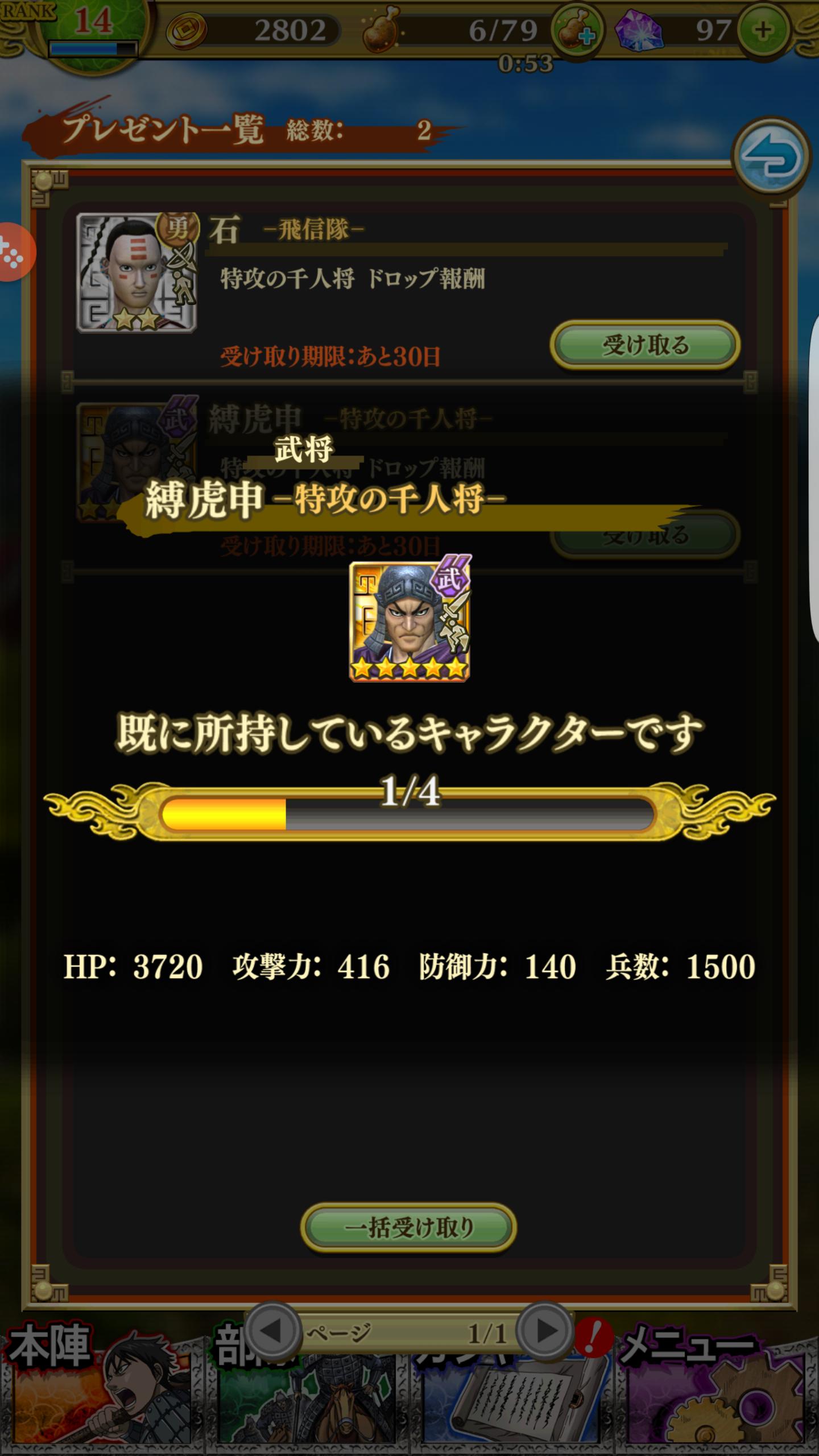 screenshot_20161103-211212