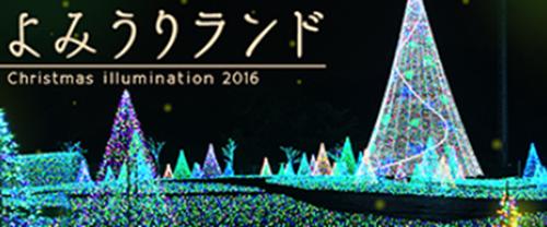 snapcrab_noname_2016-12-16_9-53-23_no-00-crop